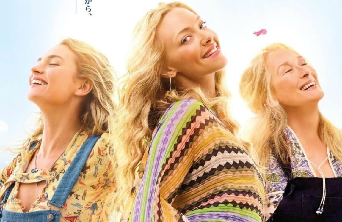 Mamma Mia 2: Attaccamento contro Separazione sana | Dipendiamo.blog