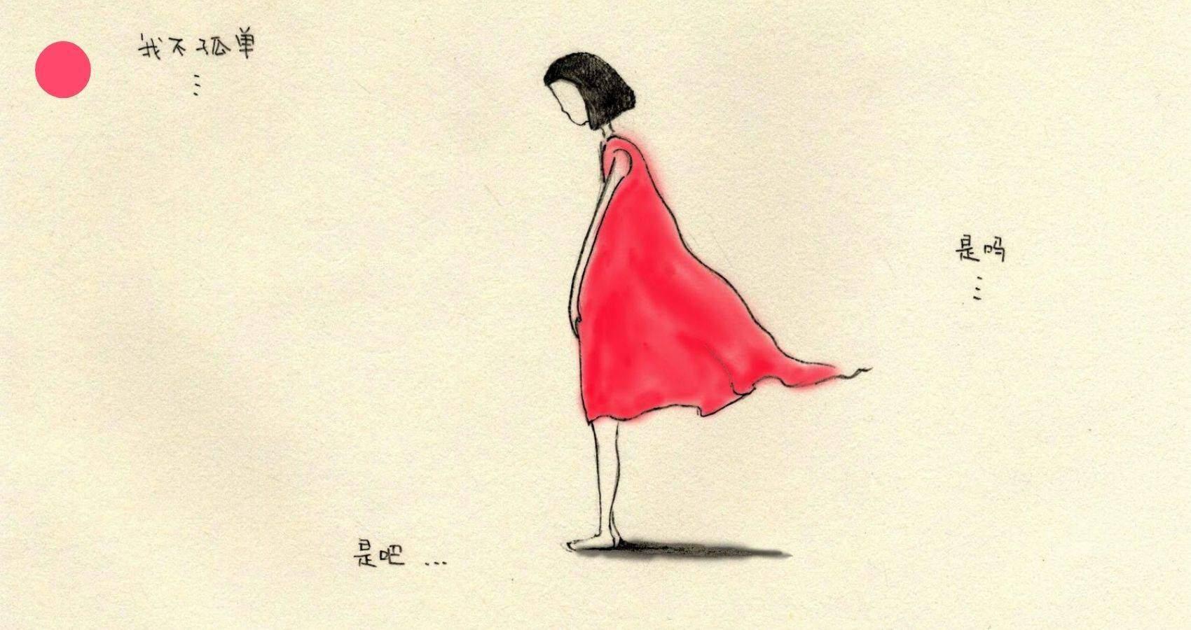Angoscia abbandonica: il timore di essere dimenticati e restare soli | Dipendiamo.blog
